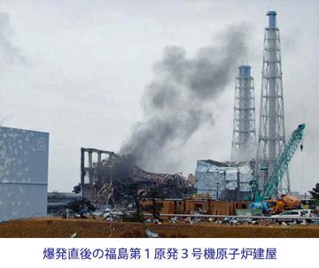 爆発直後の福第1原発3号機原子炉建屋