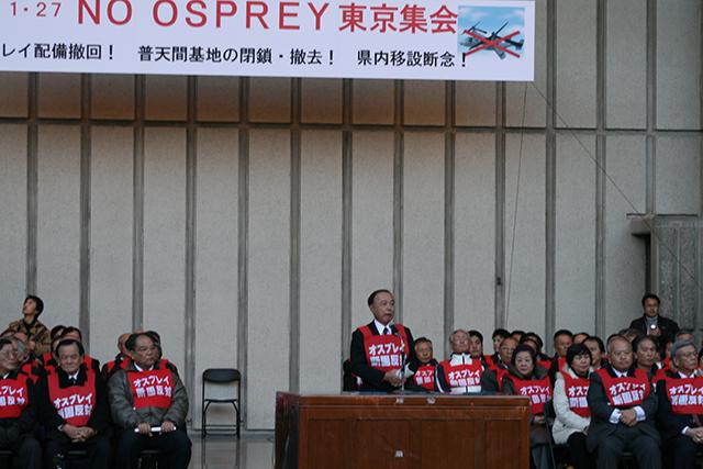 一昨年一月、政府への建白書を携えて上京した「オール沖縄」の人々。